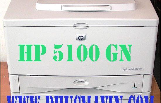HP Laserjet 5100 CŨ