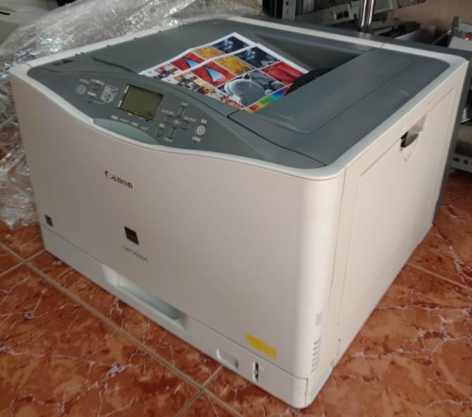 canon-lbp-9500
